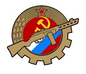 File:NewRussianSocialistEmblem.jpg