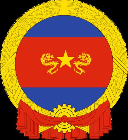 File:CoA of Jiangsu-DD.png