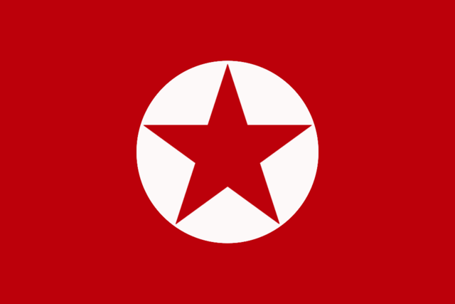 File:Flag of the People's Republic of Japan (Proposal).png