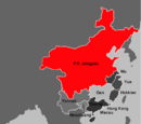 Jonggwo (Vegetarian World)