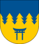 Coat of Arms of Sweden (SM 3rd Power)