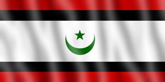 File:Libya 1.jpg