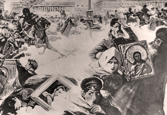 File:White Palace Massacre, FTBW.jpg