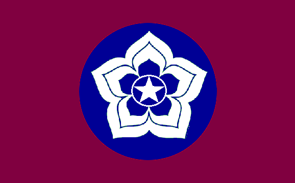 File:(China) Chinese People's Republic Flag.png