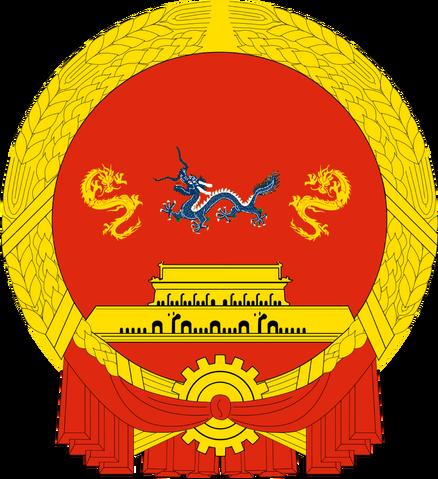 File:CoA of Gansu-dd.png