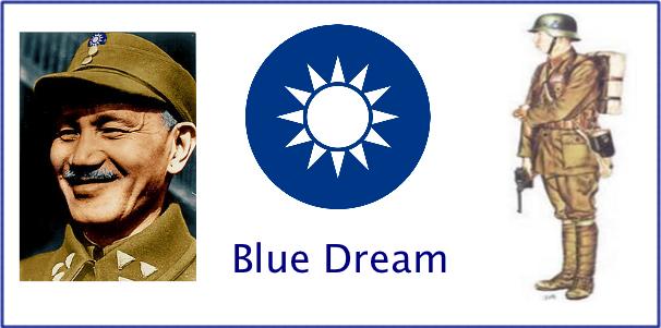Bluedreamemblem