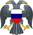 File:Russia-arms (February's Legacy).png
