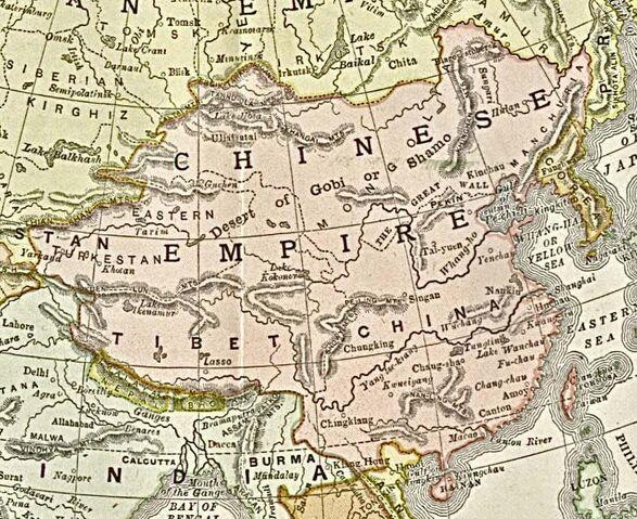 File:China 1870.jpg