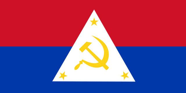 File:Communist philippines flag.jpg
