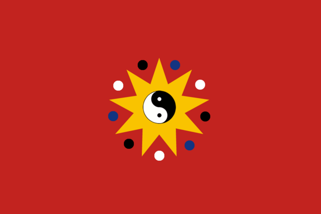 File:Flag of the Empire of China (ICW).png