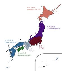 Map of Japan 1945 (Yellowstone 1935)