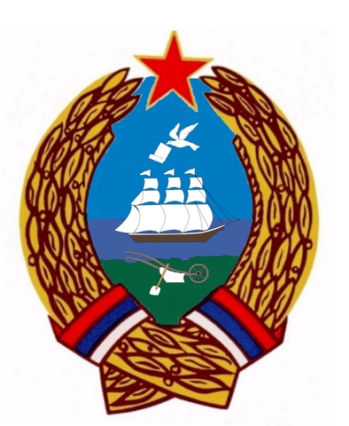 File:RRL coat of arms.png