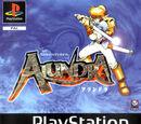 Alundra (game)