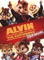 Thumbnail for version as of 20:25, August 15, 2009