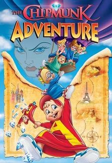 The Chipmunk Adventure 2006 DVD Cover