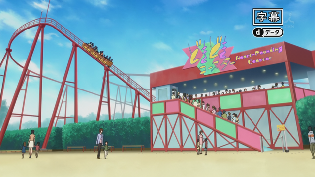 File:HeartPoundingCoaster4.png