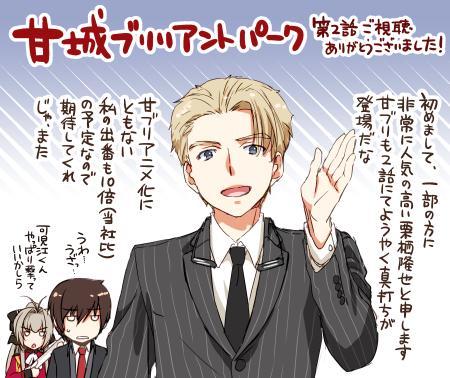 File:Nakajima twitter ep02.jpg