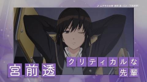 TVアニメ「セイレン」宮前透編PV