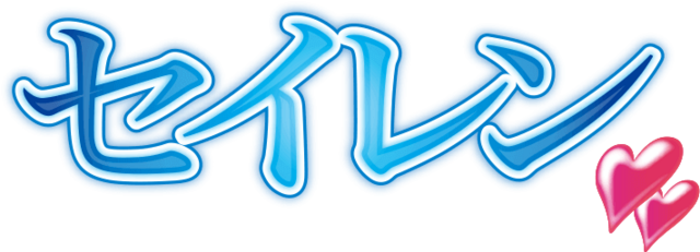 File:Render Logo Seiren.png