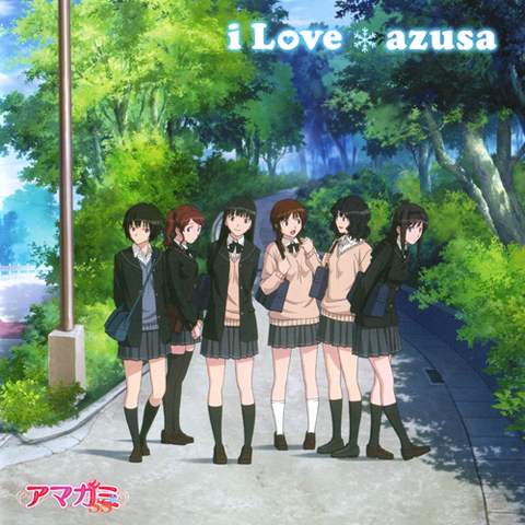 File:Amagami SS.png