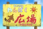 1-RascalSquare-a