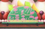 1-CandyLand-a