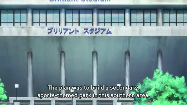 File:5-EntranceToSouthernPark.png
