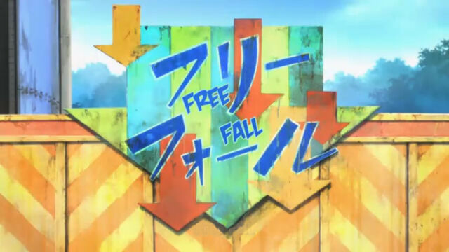 File:1-FreeFall-a.jpg