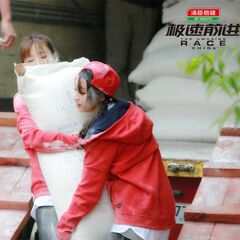 Huang Tingting & Sun Rui carrying twenty 200 pound bags of flour in leg 4.