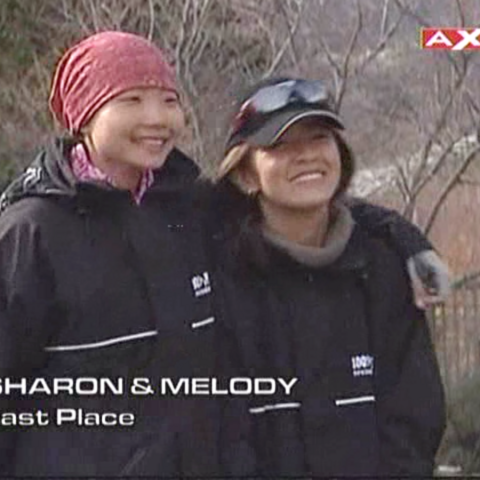 Sharon & Melody were eliminated from the race in 7th place.