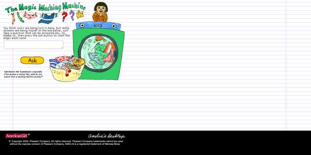 File:MWM-screenshot.png