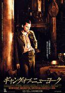 Gangs of New York (Martin Scorsese – 2002) poster 6