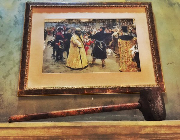 File:Czernobog hammer.jpg