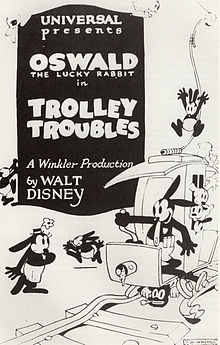 File:Trolley-Troubles-theatrical-release-poster.jpg