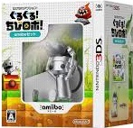 Chibi Robo Zip Lash Bundle Japan