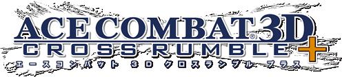 File:AceCombat3DCrossRumble Logo.png