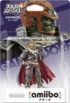 Packaging Ganondorf JP