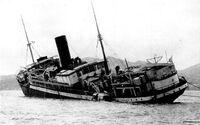 SS Hong Peng