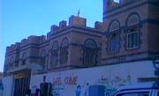 Sanaa school