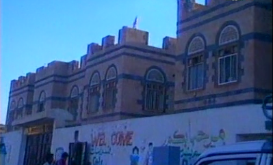 File:Sanaa school.png