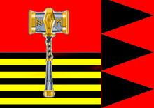 House Asander flag