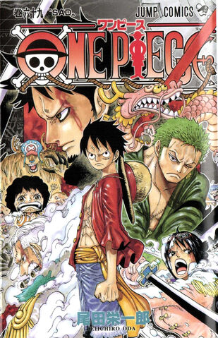 File:628493-one piece v 69.jpg
