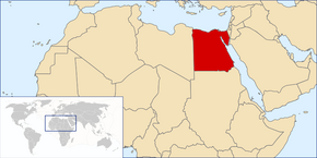 800px-LocationEgypt svg.png