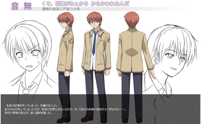 File:Yuzuru Otonashi Description.png
