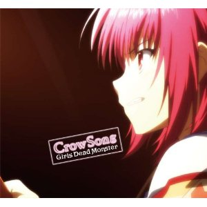 File:Crow Song cover.jpg