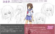 Hisako Description
