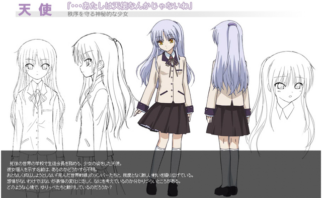 File:Kanade Tachibana Description.png