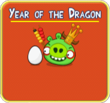 File:Year of the Dragon icon.png