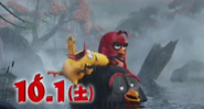 Angry Birds Movie JP Trailer 1