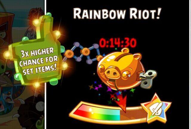 File:ABEpic GPM Rainbow.jpeg